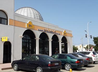 Siège de la Banque centrale de Mauritanie